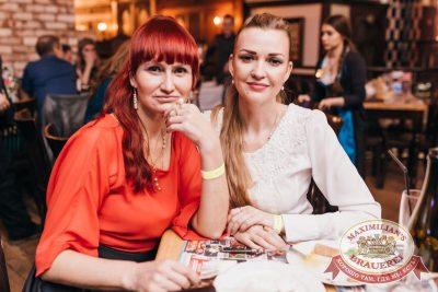 «Дыхание ночи»: Dj Fashion (Москва), 10 февраля 2018 - Ресторан «Максимилианс» Челябинск - 32
