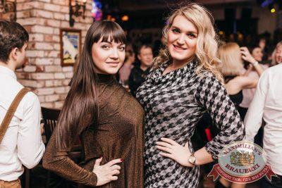 «Дыхание ночи»: Dj Fashion (Москва), 10 февраля 2018 - Ресторан «Максимилианс» Челябинск - 36