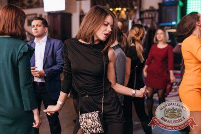 «Дыхание ночи»: Dj Fashion (Москва), 10 февраля 2018 - Ресторан «Максимилианс» Челябинск - 37