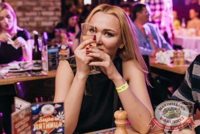 «Дыхание ночи»: Dj Fashion (Москва), 10 февраля 2018 - Ресторан «Максимилианс» Челябинск - 39