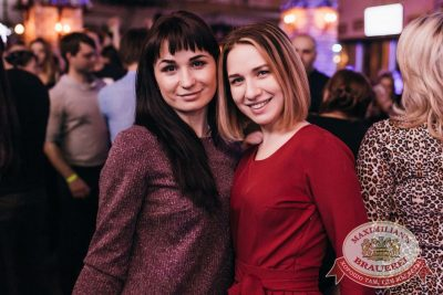 «Дыхание ночи»: Dj Fashion (Москва), 10 февраля 2018 - Ресторан «Максимилианс» Челябинск - 40