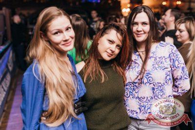 «Дыхание ночи»: Dj Fashion (Москва), 10 февраля 2018 - Ресторан «Максимилианс» Челябинск - 41