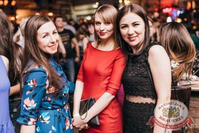 «Дыхание ночи»: Dj Fashion (Москва), 10 февраля 2018 - Ресторан «Максимилианс» Челябинск - 43