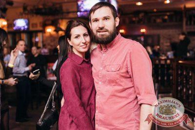 «Дыхание ночи»: Dj Fashion (Москва), 10 февраля 2018 - Ресторан «Максимилианс» Челябинск - 44