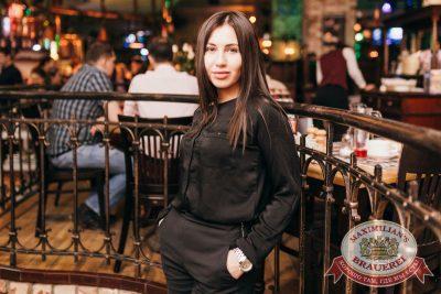 «Дыхание ночи»: Dj Fashion (Москва), 10 февраля 2018 - Ресторан «Максимилианс» Челябинск - 47