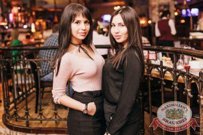 «Дыхание ночи»: Dj Fashion (Москва), 10 февраля 2018 - Ресторан «Максимилианс» Челябинск - 48