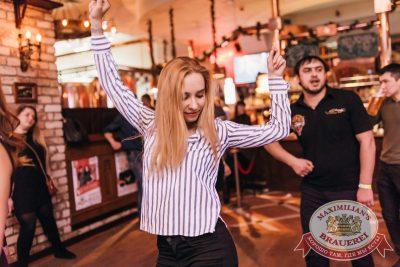 «Дыхание ночи»: Dj Fashion (Москва), 10 февраля 2018 - Ресторан «Максимилианс» Челябинск - 50