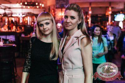 «Дыхание ночи»: Dj Fashion (Москва), 10 февраля 2018 - Ресторан «Максимилианс» Челябинск - 8