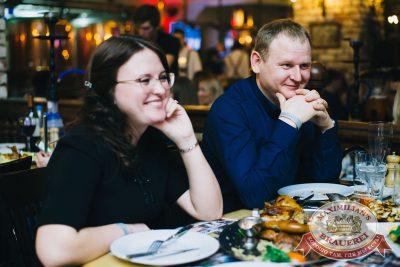 «Дыхание ночи»: Pago, 17 февраля 2018 - Ресторан «Максимилианс» Челябинск - 10