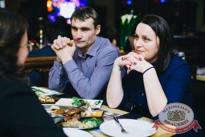 «Дыхание ночи»: Pago, 17 февраля 2018 - Ресторан «Максимилианс» Челябинск - 11