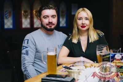 «Дыхание ночи»: Pago, 17 февраля 2018 - Ресторан «Максимилианс» Челябинск - 12