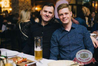 «Дыхание ночи»: Pago, 17 февраля 2018 - Ресторан «Максимилианс» Челябинск - 18