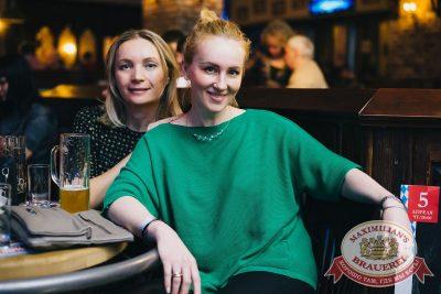 «Дыхание ночи»: Pago, 17 февраля 2018 - Ресторан «Максимилианс» Челябинск - 24