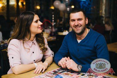 «Дыхание ночи»: Pago, 17 февраля 2018 - Ресторан «Максимилианс» Челябинск - 29