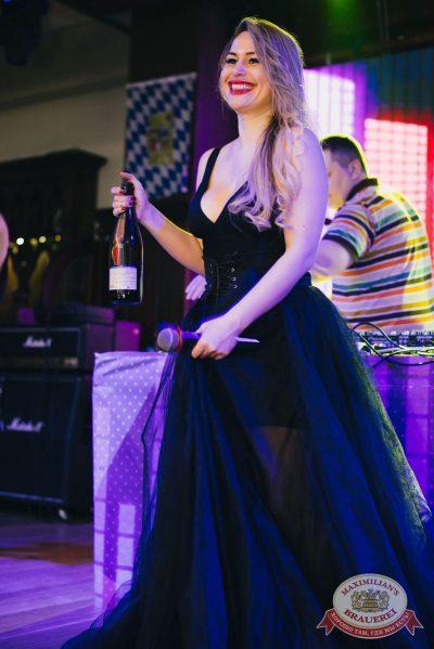 «Дыхание ночи»: Pago, 17 февраля 2018 - Ресторан «Максимилианс» Челябинск - 3