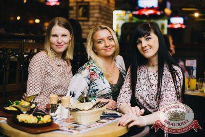 «Дыхание ночи»: Pago, 17 февраля 2018 - Ресторан «Максимилианс» Челябинск - 34