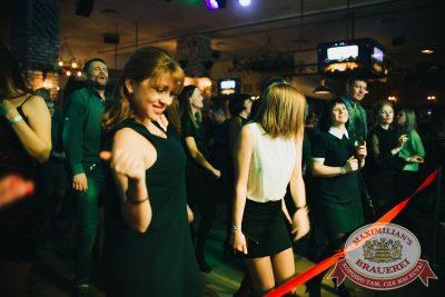 «Дыхание ночи»: Pago, 17 февраля 2018 - Ресторан «Максимилианс» Челябинск - 36