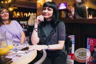 «Дыхание ночи»: Pago, 17 февраля 2018 - Ресторан «Максимилианс» Челябинск - 45