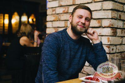 «Дыхание ночи»: Pago, 17 февраля 2018 - Ресторан «Максимилианс» Челябинск - 48
