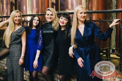 «Дыхание ночи»: Pago, 17 февраля 2018 - Ресторан «Максимилианс» Челябинск - 52