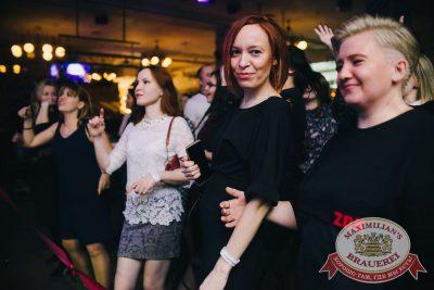 «Дыхание ночи»: Pago, 17 февраля 2018 - Ресторан «Максимилианс» Челябинск - 65
