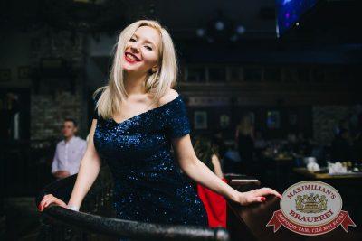 «Дыхание ночи»: Pago, 17 февраля 2018 - Ресторан «Максимилианс» Челябинск - 66