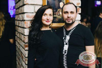 «Дыхание ночи»: Pago, 17 февраля 2018 - Ресторан «Максимилианс» Челябинск - 67