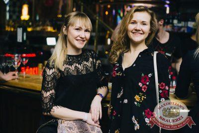 «Дыхание ночи»: Pago, 17 февраля 2018 - Ресторан «Максимилианс» Челябинск - 70