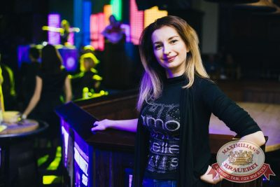 «Дыхание ночи»: Pago, 17 февраля 2018 - Ресторан «Максимилианс» Челябинск - 72