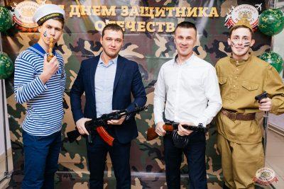 День защитника Отечества, 23 февраля 2019 - Ресторан «Максимилианс» Челябинск - 1