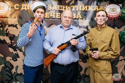 День защитника Отечества, 23 февраля 2019 - Ресторан «Максимилианс» Челябинск - 10