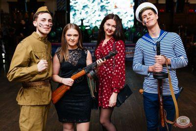 День защитника Отечества, 23 февраля 2019 - Ресторан «Максимилианс» Челябинск - 11