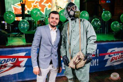День защитника Отечества, 23 февраля 2019 - Ресторан «Максимилианс» Челябинск - 12