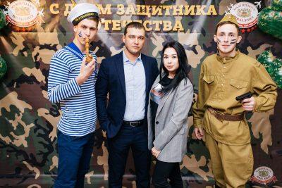 День защитника Отечества, 23 февраля 2019 - Ресторан «Максимилианс» Челябинск - 13