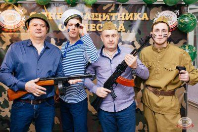 День защитника Отечества, 23 февраля 2019 - Ресторан «Максимилианс» Челябинск - 14