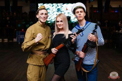 День защитника Отечества, 23 февраля 2019 - Ресторан «Максимилианс» Челябинск - 15