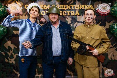 День защитника Отечества, 23 февраля 2019 - Ресторан «Максимилианс» Челябинск - 17
