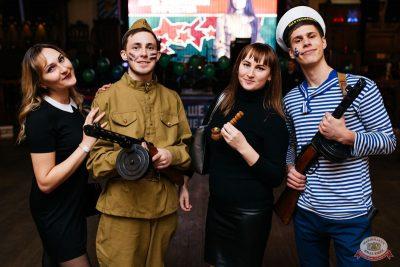 День защитника Отечества, 23 февраля 2019 - Ресторан «Максимилианс» Челябинск - 18