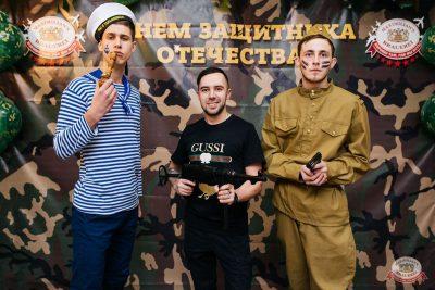 День защитника Отечества, 23 февраля 2019 - Ресторан «Максимилианс» Челябинск - 19
