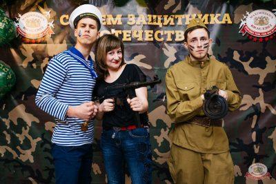 День защитника Отечества, 23 февраля 2019 - Ресторан «Максимилианс» Челябинск - 2