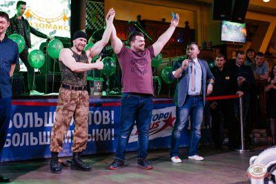 День защитника Отечества, 23 февраля 2019 - Ресторан «Максимилианс» Челябинск - 22