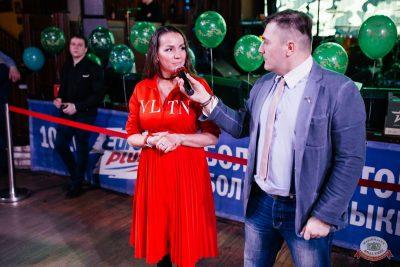 День защитника Отечества, 23 февраля 2019 - Ресторан «Максимилианс» Челябинск - 23