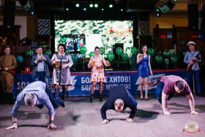 День защитника Отечества, 23 февраля 2019 - Ресторан «Максимилианс» Челябинск - 28