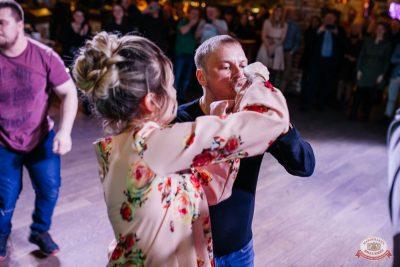 День защитника Отечества, 23 февраля 2019 - Ресторан «Максимилианс» Челябинск - 29