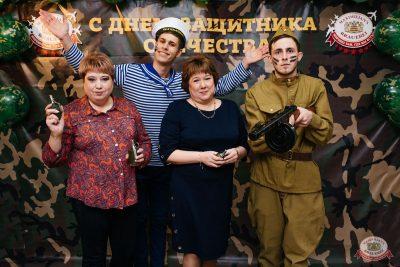 День защитника Отечества, 23 февраля 2019 - Ресторан «Максимилианс» Челябинск - 3