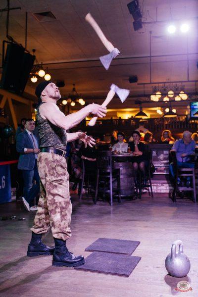 День защитника Отечества, 23 февраля 2019 - Ресторан «Максимилианс» Челябинск - 35
