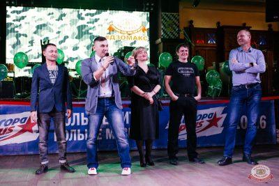 День защитника Отечества, 23 февраля 2019 - Ресторан «Максимилианс» Челябинск - 37