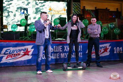 День защитника Отечества, 23 февраля 2019 - Ресторан «Максимилианс» Челябинск - 38