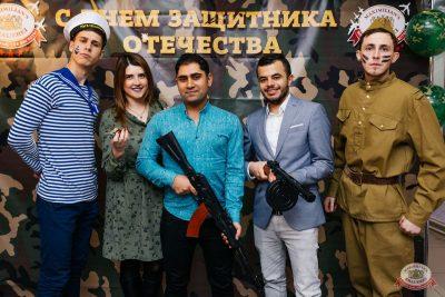 День защитника Отечества, 23 февраля 2019 - Ресторан «Максимилианс» Челябинск - 4