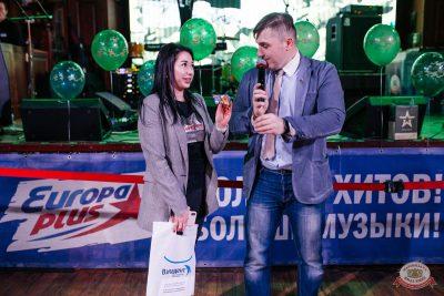 День защитника Отечества, 23 февраля 2019 - Ресторан «Максимилианс» Челябинск - 40